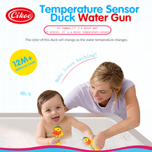 Cikoo Baby Bathing Play Water Toy Discolor Duck Water Gun Sensing Temperature Duck Toys baby toy(China)