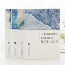 The waves art fashion notebook 13*18.3cm 80 pages blank sheets office school journal sketchbook gift