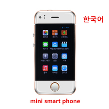 Original SOYES 6s Mini Android Smart mobile Phone MTK6572 Dual Core 2.0MP Dual SIM Dual standby Unlocked Pocket Cell Korea Phone(China)