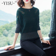 YISU sweaters women 2019 Spring Lady knitted pullover Fashion Half sleeve Loose Lace Hollow sweater loose pullover female(China)