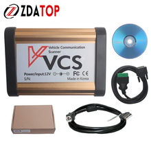 2017 hot sale product VCS communication Scanner best high quality vcs scanner special functions ECU initialization