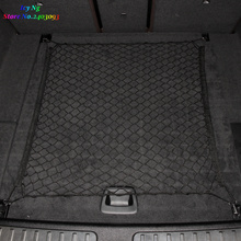Car Trunk Cargo Mesh Net 4 HooCar Luggage For Audi A4 B6 A3 A6 C5 Q7 A1 A5 A7 A8 Q5 R8 TT S5 S6 S7 S8 SQ5