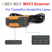 MVCI 3 IN 1 V10.30.029 For Toyota TIS Techstream MVCI Car Diagnotic Tool For Honda/For Lexus/For Volvo OBD2 Diagnostic Cable(China)