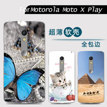 Phone case For Motorola Moto X Play /Motorola Droid Maxx 2/For Verizon Cute Cartoon High Quality Painted TPU Soft Case(China)