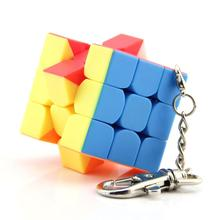 LeadingStar Mini 3rd order Keychain Magic Cube Speed Cube Puzzle Educational Toy For Children Kids zk30(China)