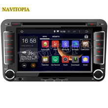 NaviTopia Android 6.0/5.1 Car GPS for VW CROSS GOLF for GOLF BLUE MOTION for SPORTLINE/ BORA/AMAROK Car Multimedia DVD Player