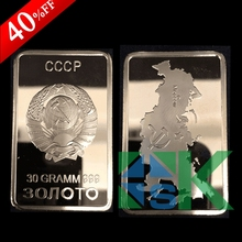 1pcs/lot Hot sale coin of Russia home decor coins collectibles soviet souvenir USSR bullion Russian map CCCP gold bullion bars