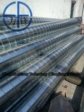 Top sale sprial duct work former,spiro stainless steel sheet/aluminum sheet duct forming machine price from LIFENG