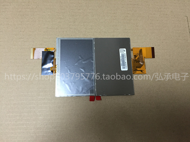 New original A+ 4.3 inch LCD screen 2480*27 AT043TN24, V.1 V.7 one year warranty<br>