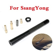 Buy Aerial carbon fiber short radio FM antena Car Accessories SsangYong Actyon Chairman Korando Kyron Musso Nomad Rexton Tivoli for $4.95 in AliExpress store
