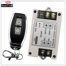 Anntem brand Relay Wireless Remote Control High Power Switch Wide Voltage DC 15v to 25v Receiver Transmitter Learning Controller