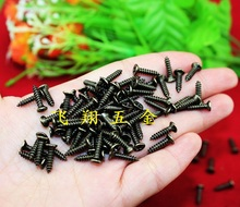 3*14mm 500pcs/lot Antique bronze self tapping screws for wood products hinge hasp hardware tool accessories(China)