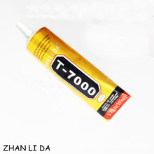 110ml T7000 Stronger New T-7000 Glue Black Super Sealant Adhesive Cell Phone Touch Screen Repair Frame Diy Craft Jewelry Tools(China)