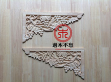 Don't forget Dongyang wood carving wood wooden furniture piece flower window corner grape wardrobe door flower stigma corbel bra