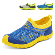 KERZER 2017 Mesh Boys Sneakers Summer Kids Shoes Boys Girls Walking Shoes Breathable Children Trainers Cheap Sport Shoes Kd