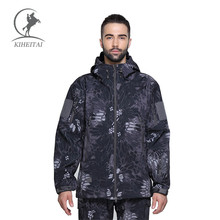 Buy KIHEITAI TAD Camouflage Military Tactical Jacket Men Shark Skin Softshell Jackets Army Clothes Camo Autumn Coats Army Clothing for $45.71 in AliExpress store