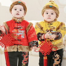 Baby Boy's Clothes Baby Cotton Suit Costume China New Year Winter Wind Thickening Tights Children's Clothing Boys Clothes(China)