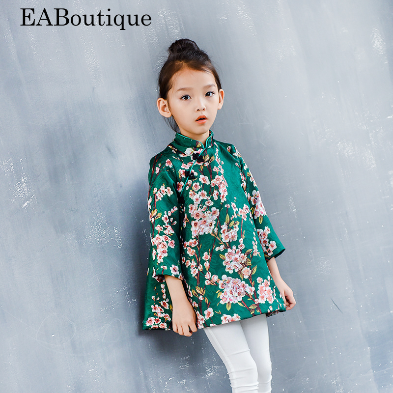 EABoutique Chinese Style New Year Dress beautiful Orchid Plum Blossom pattern cheongsam long sleeve cheongsam dresses for girls<br><br>Aliexpress