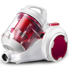 High Power Household Vacuum Cleaner Strong In Addition To Mites Carpet Style Handheld Super Sound-off 1600W(China)