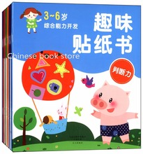 Baby Chinese sticker book developing Comprehensive Ability books Children funny picture Logical Thinking game book,set of 6(China)
