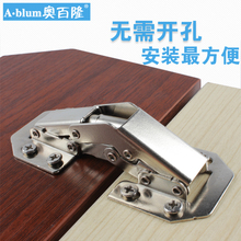 thickened  cabinet type hinge spring hinge opening door frog free.