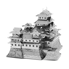 Metal DIY Assembled 3D Nanometer Japan Himeji Castle Earth Model Children's Toy Cubic Fun Puzzle Laser Cut Collect Them All