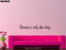 Mad World-Beauty Skin Deep Salon Hair Quote Wall Art Stickers Wall Decal Home DIY Decoration Removable Room Decor Wall Stickers