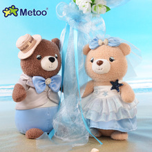 Metoo A Pair Wedding Bears Doll Soft Plush Stuffed Toys Sweet Cartoon Bear Dolls For Wedding Decoration Romantic Valentine Gift
