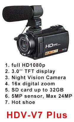 HDV-V7PLUS