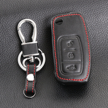 Fashion design car remote key leather cover Keychain for Ford Focus 2 MK2 sedan hatchback, car accessories(China)