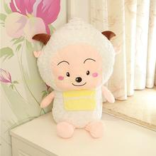 lovely goat plush toy the cartoon goat cute stuffed toy the lazy goat about 50cm(China)