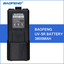 Baofeng UV-5R Li-ion Battery 3800mAh Walkie Talkie Accessories for Baofeng UV5R Portable Walkie Talkies Parts UV 5R Battery(China)
