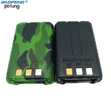 Baofeng UV-5R 1800mah BL-5 Li-Ion Battery for Baofegn Radio Walkie Talkie UV-5R UV-5RA UV-5RE Ham Radio (Black/ Camouflage)