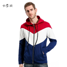 KALEBO Men's Clothing HOODY Fashion Fight Color Sleeves Body Loose Men's Leisure Hooded Cardigan Long-Sleeved Hoody Hoodie(China)