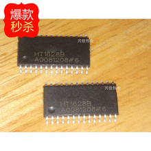 Free shipping 10pcs/lot HT1628 HT1628B SOP28 LED driver chip new original