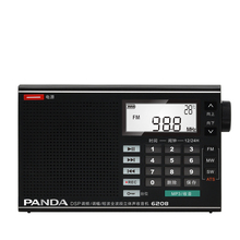 Panda 6208 radio lithium battery three-band card U disk a key recording automatic search timer switch DSP charging intelligent(China)