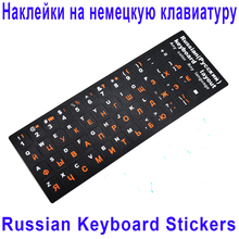 Computer Russian Version Keyboard Stickers Film Notebook Letters Alphabet Desktop Laptop Russia Layout Klavye Skins Membrane PVC