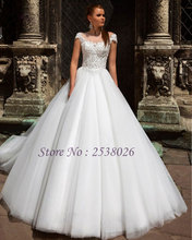 Liyuke Elegant Tulle Scoop Ball Gown Wedding Dress 2017 Court Train Beading Crystals Appliques Lace Bridal Dress robe de mariage