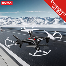Buy SYMA X13 Remote Control Drone 6-Axis 4CH 2.4G Gyro 3D Rollver Headless RC Helicopter Kid Toy Original Brand for $24.00 in AliExpress store