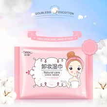 Clean Eye Makeup Remover Wipes Moisturizing Cotton Pads Makeup Towels Cleansing Wet Wipes Make-up Removal