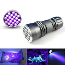 B2 Led Light UV Ultra Violet 21 LED Flashlight Mini Blacklight Aluminum Torch Light Brand New & High Quality Wholesales&Retails(China)