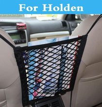 car Net Seat Storage Mesh Organizer Bag Luggage Holder Pocket For Holden Commodore Cruze Monaro Statesman Barina Calais Caprice(China)