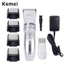 110V-240V Titanium Blade Kemei Electric Hair Trimmer Hair Clipper Cutting Machine for Men & Children + Extra Battery -A00