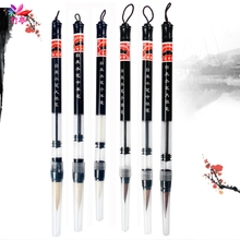 Piston Water Brush Chinese Japanese Calligraphy Pen Adjustable Piston(China)