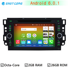 1024X600 Android 6.0.1 Octa Core 2GB RAM Car DVD GPS Radio Player For Chevrolet Aveo Epica Captiva Tosca Kalos Spark Optra Matiz