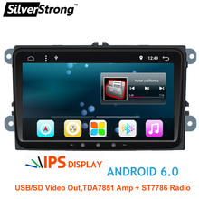 FREE SHIPPING 9inch IPS Panel Jetta Android Radio Car Stereo Android For VW Golf6 MK5 Passat B6 B7 Polo GPS Android OS 901