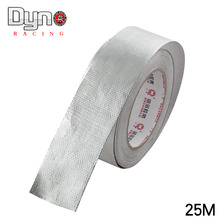 "Aluminum Foil Exhaust Wrap 2""x25 Meter Roll Self Adhesive Reflect A Sliver Heat Wrap Barrier EX010-S"