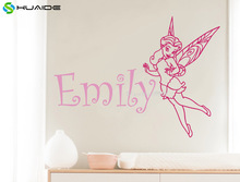 Personalised fairy wall art decal Custom Princess Girl Name Wall Stickers For Kids Room Baby Adeviso De Parede Muraux A444