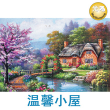 high-grade Noctilucent jigsaw landscape puzzle 1000 jigsaw puzzles for sale adult children's educational toys birthday gift(China)