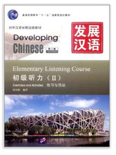 W-Free shipping Developing Chinese: Elementary Listening Course 2 (2nd Ed.) (w/MP3) (Paperback)